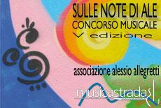 sullenotediale_concorso_2011_musicastrada